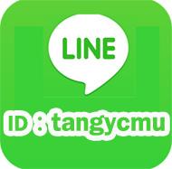 line ID: tangycmu